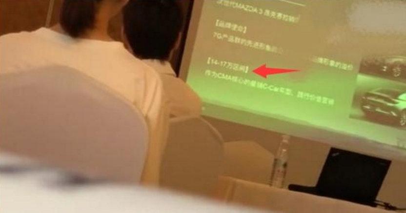 全新马自达3疑似售价曝光!最高或售17万,网友:钱太多了?