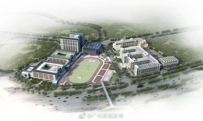 11月14日,黄埔区教育局与广州大学附属中学举行合作办学签约仪式