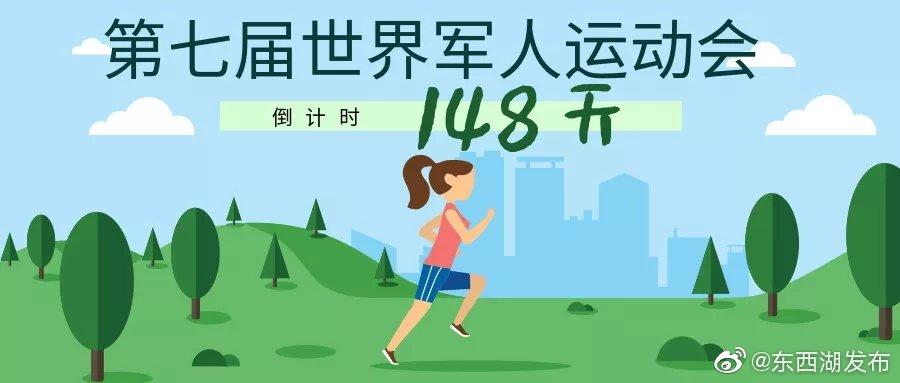 """常青花园第二社区举办""""迎建国70周年暨文明迎军运健步行""""徒步活动~"""