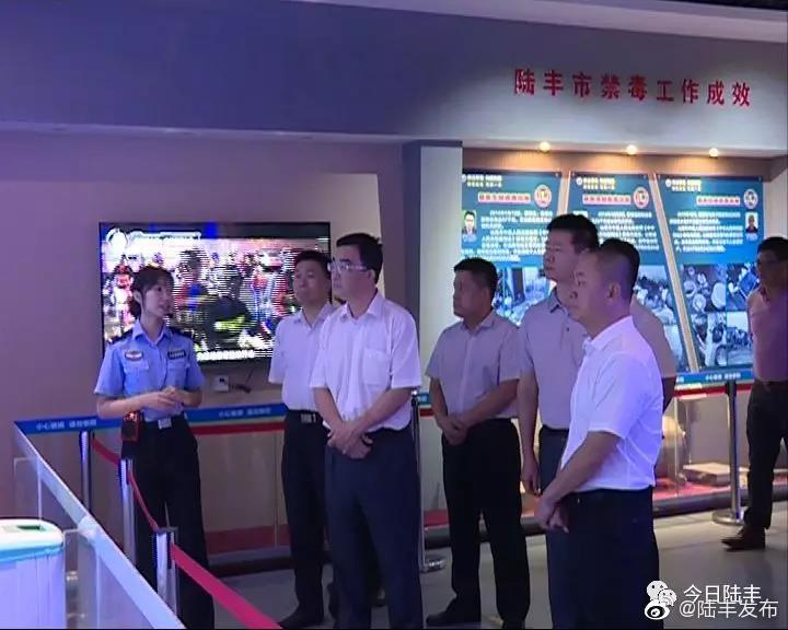 8月21日,由省文化和旅游厅副厅长陈波带领的省禁毒委督导组