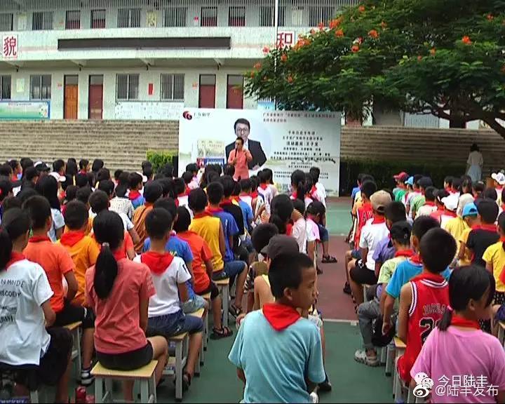 9月18日下午,省出版集团驻桥冲村工作队