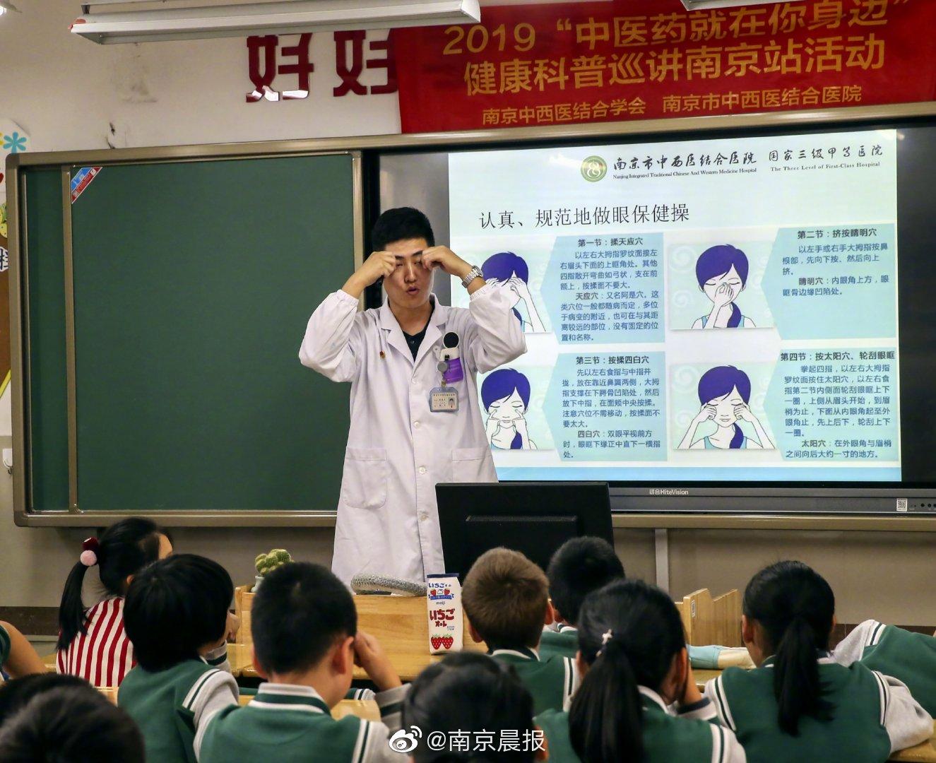 眼科专家进校园宣讲近视防控