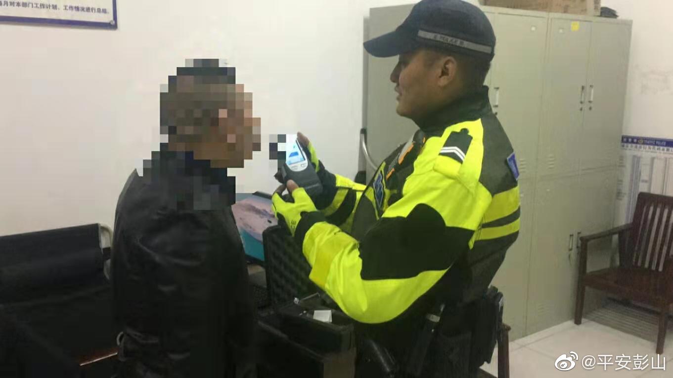 彭山一驾驶员三年内三次酒后驾驶机动车被行政拘留