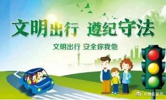 """萧县公安局交管大队开展文明交通进企业、进单位等""""七进""""活动"""