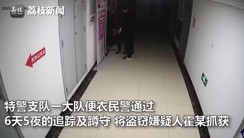 嫌疑人被抓恐吓民警 民警怒怼:警察要是怕贼,就不当警察了