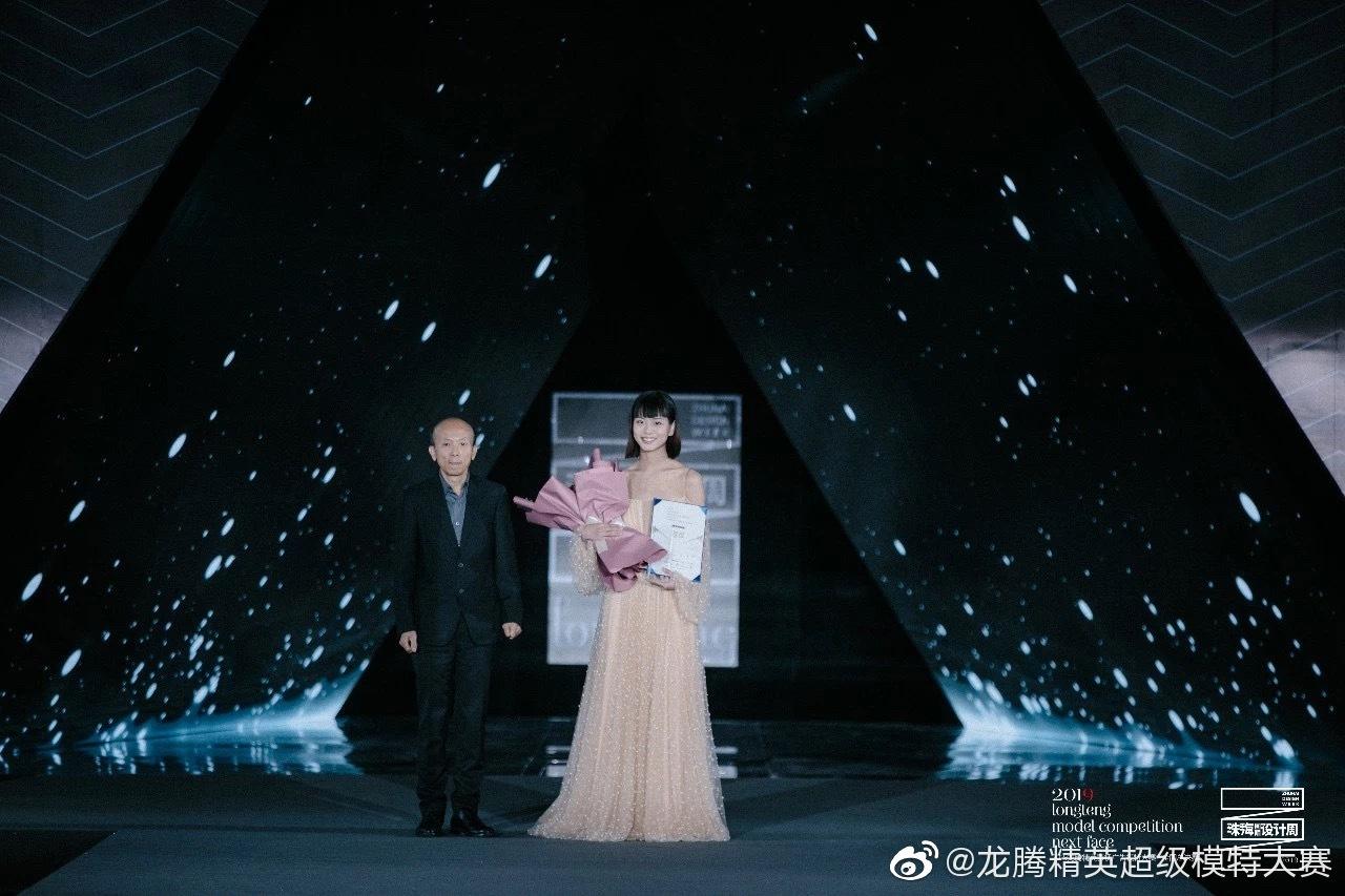 2019年12月15日,由龙腾精英国际模特经纪(北京)有限公司主办