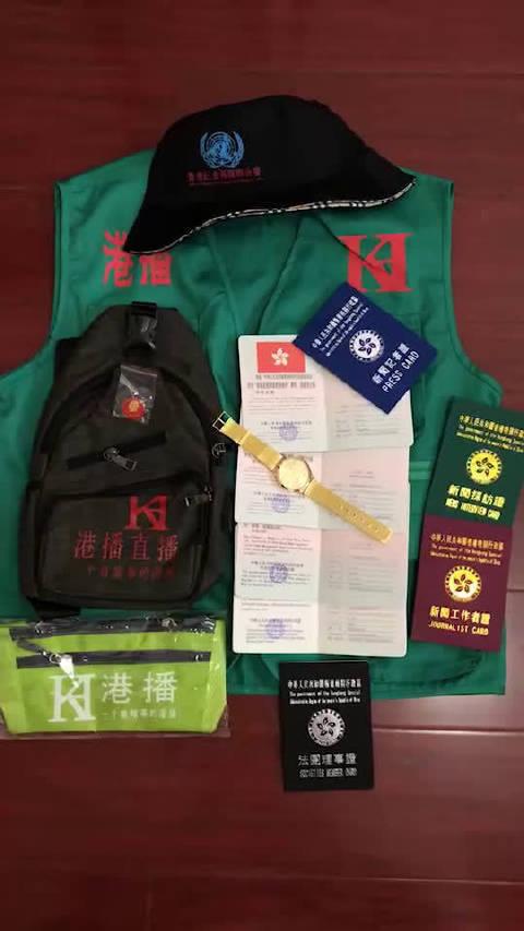 恭喜!席凯艺名(席镜明)同志正式加入中国新闻通讯社