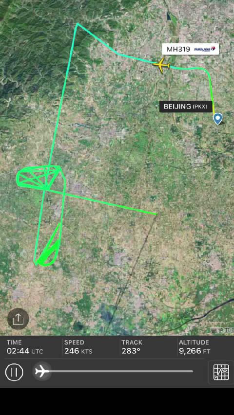 马来西亚航空MH319航班从北京大兴机场起飞后返航