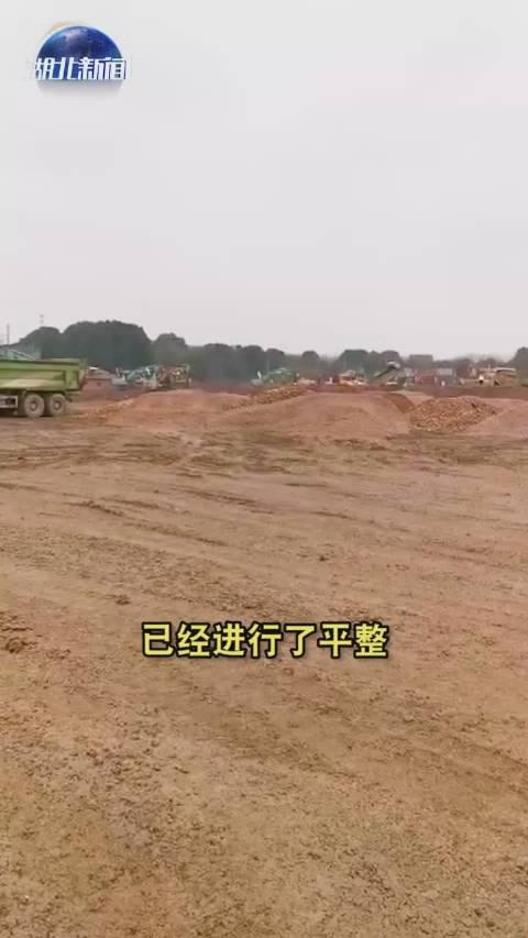 火神山开工第二日:部分土地平整完成预计2月1日完工