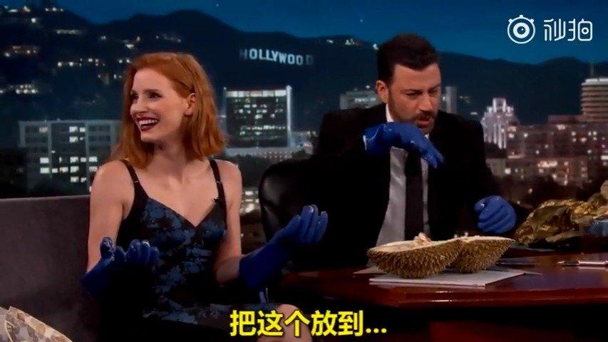 劳模姐Jessica Chastain曾在节目中,送了主持人吉米一个榴莲