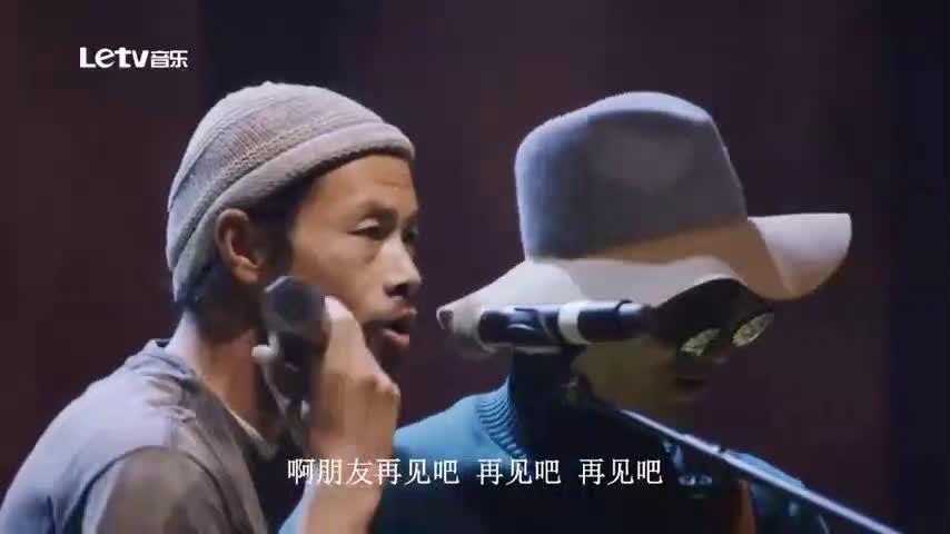野孩子、周云蓬、万晓利、吴吞、胡德夫《游击队之歌》