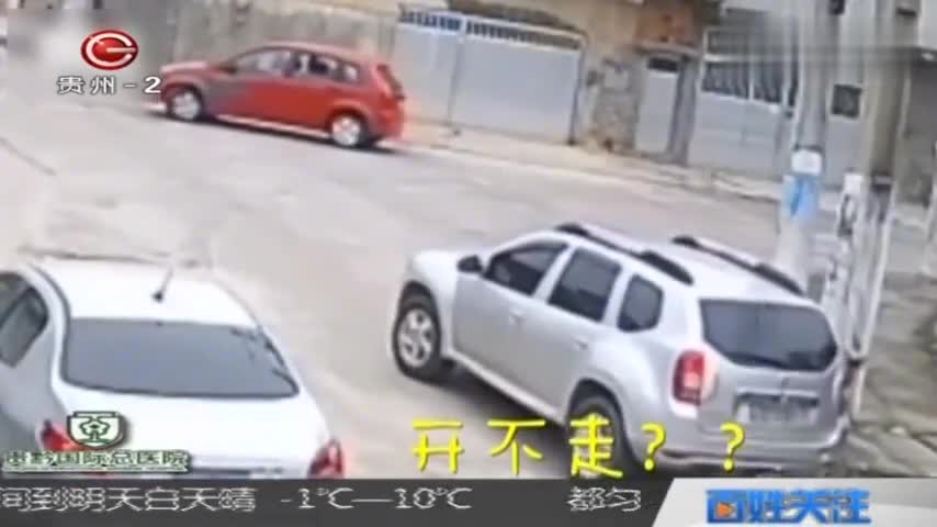 """奇葩抢匪抢来的车却开不走,还想叫车主回来帮忙?警察""""帮""""您"""