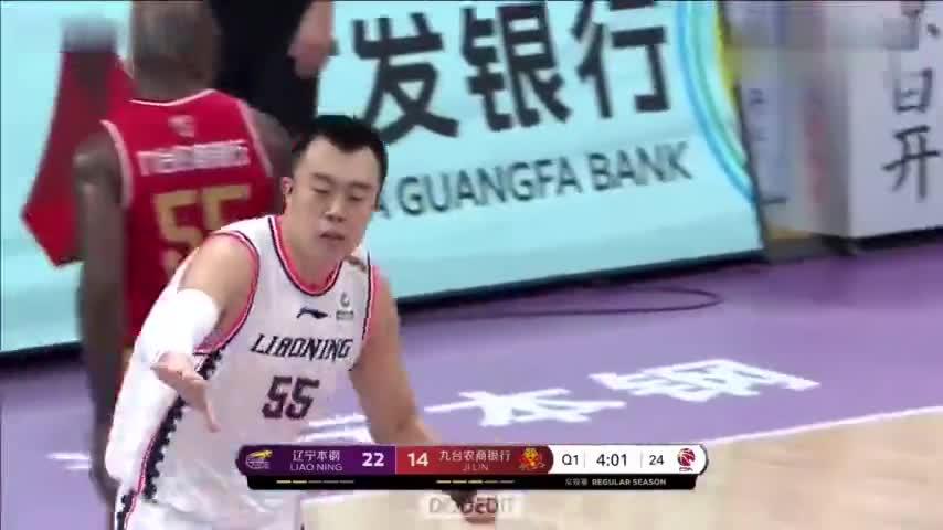 生涯得分新高!赵继伟23分10助攻个人集锦 -辽宁男篮vS吉林男篮