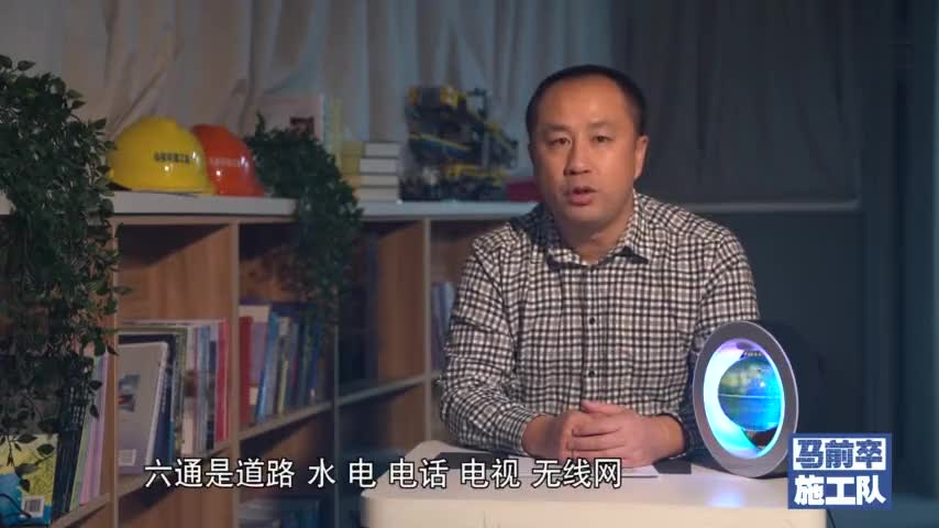 睡前消息:贵州铜仁30万人搬出大山,农村人进城是大趋势?