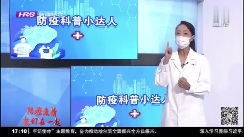 科普:疫情期间,家中餐具怎样才能做到安全消毒? 抗击疫情2.23