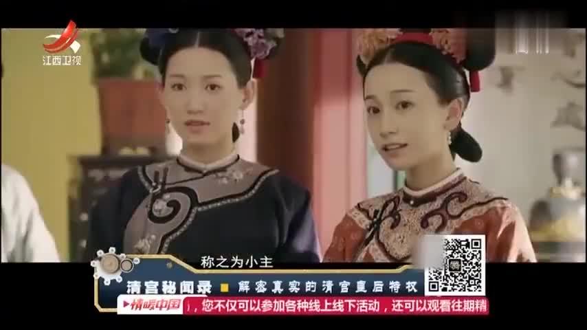 清宫秘闻:解密真实的清宫皇后特权,实际权力很大,皇帝见了都怕