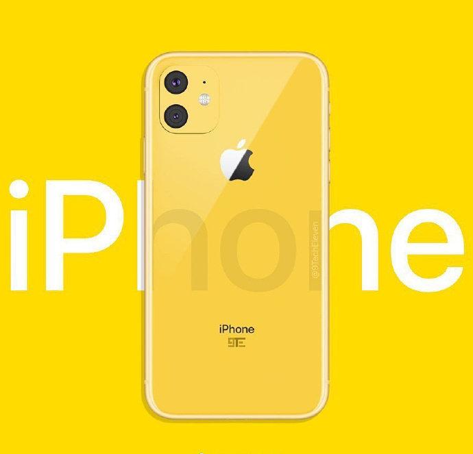 听说新iPhone将 拥有黄色、红色、紫色、黑色、银色、绿色等绚丽多彩