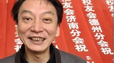 阿里巴巴合伙人、集团市场公关委员会主席 王帅 祝贺泰山财经新闻客户