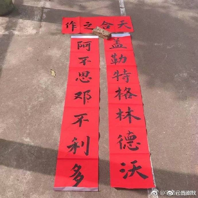 囧哥:背诵全文!《春节亲戚来拜年 如何控住大场面》