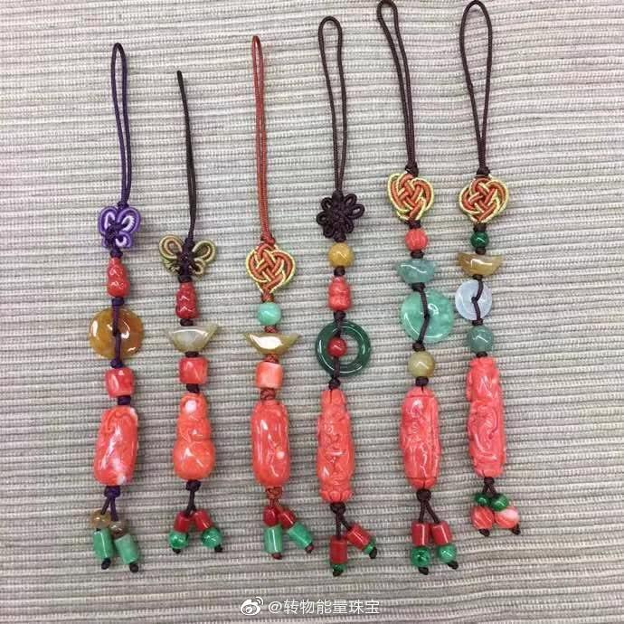 台湾莫莫珊瑚挂件 颜色品质细节如图美丽 挂包包 手机都
