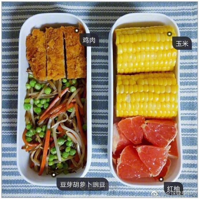 减脂便当营养素占比建议:蛋白质30%左右,碳水50%左右