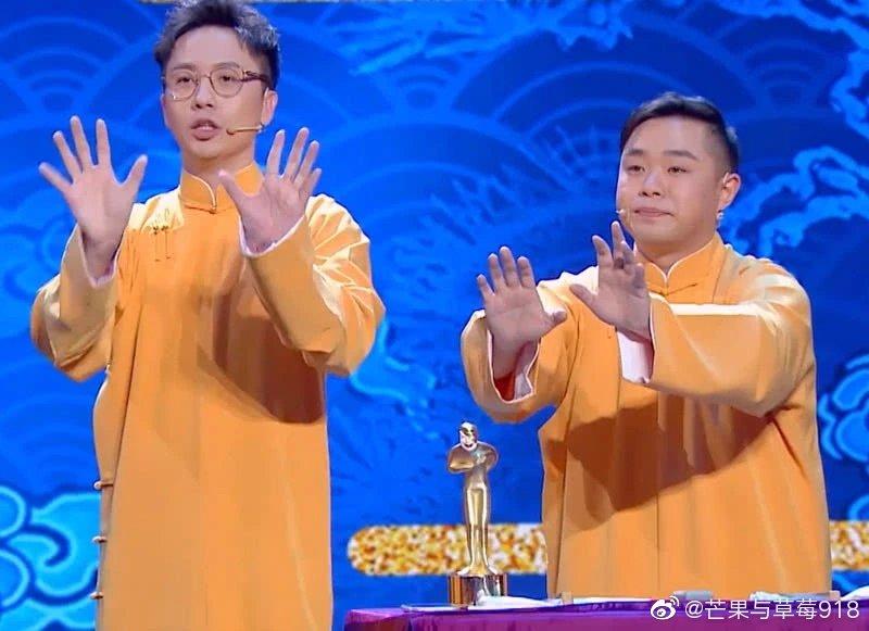 《欢乐喜剧人6》十强产生,张浩落败不服气