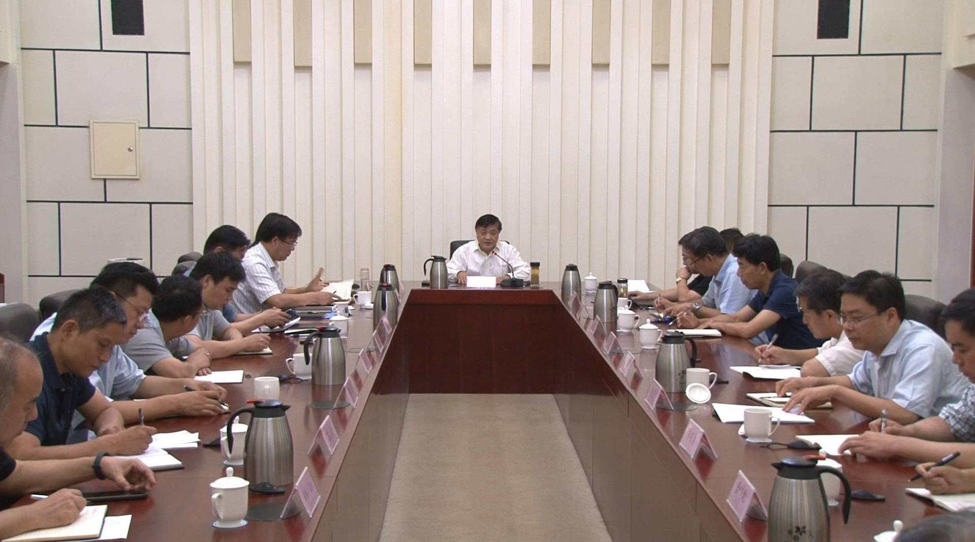 山东省科技厅召开专题会议 研究部署整改人工智能领域创新问题