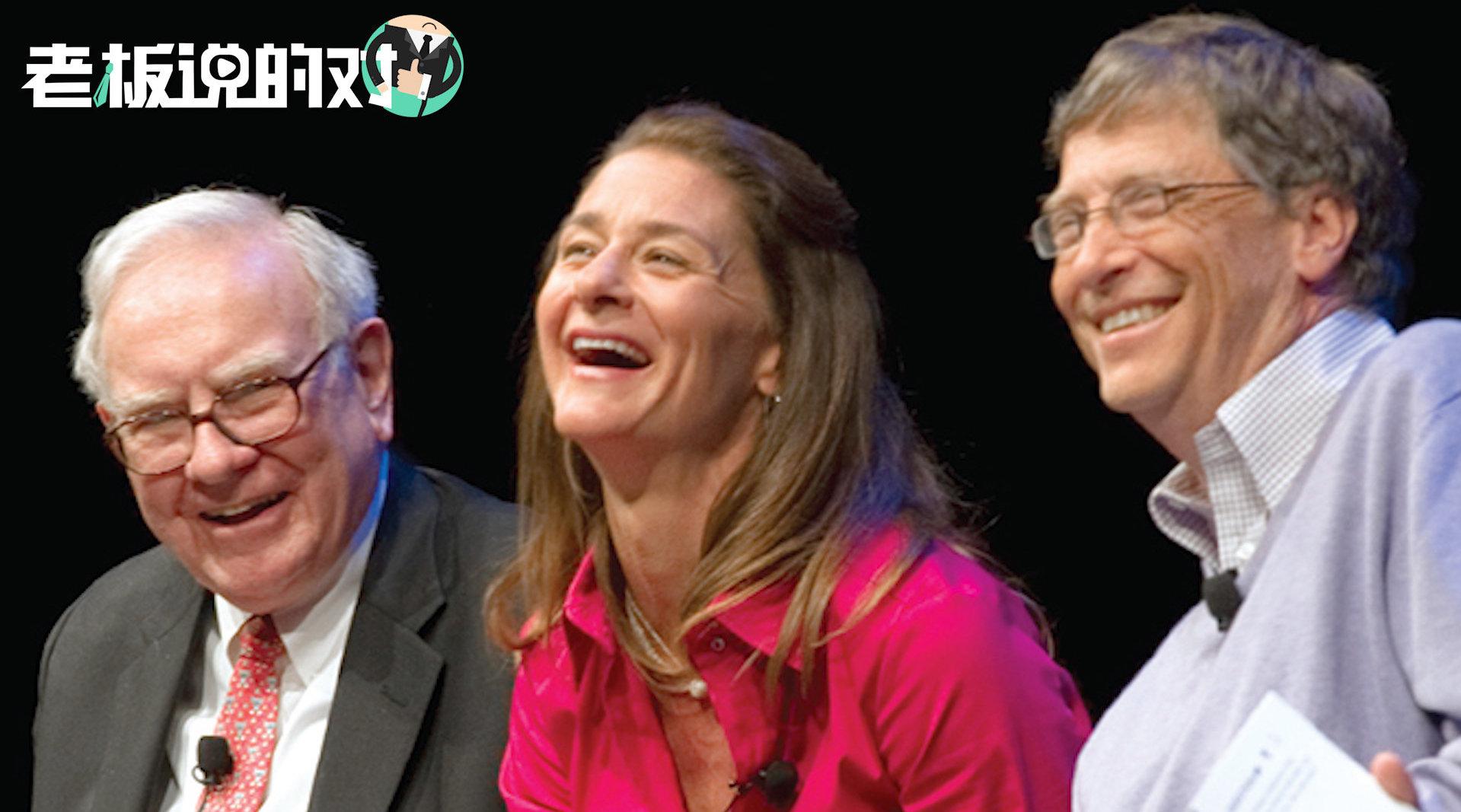花6%净资产买婚戒的巴菲特!26年前曾劝盖茨:花3.7亿美元买婚戒