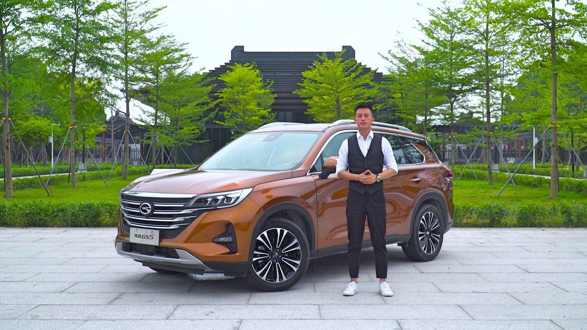 视频:这就是10万出头能买到颜值最高的SUV?传祺GS5体验!