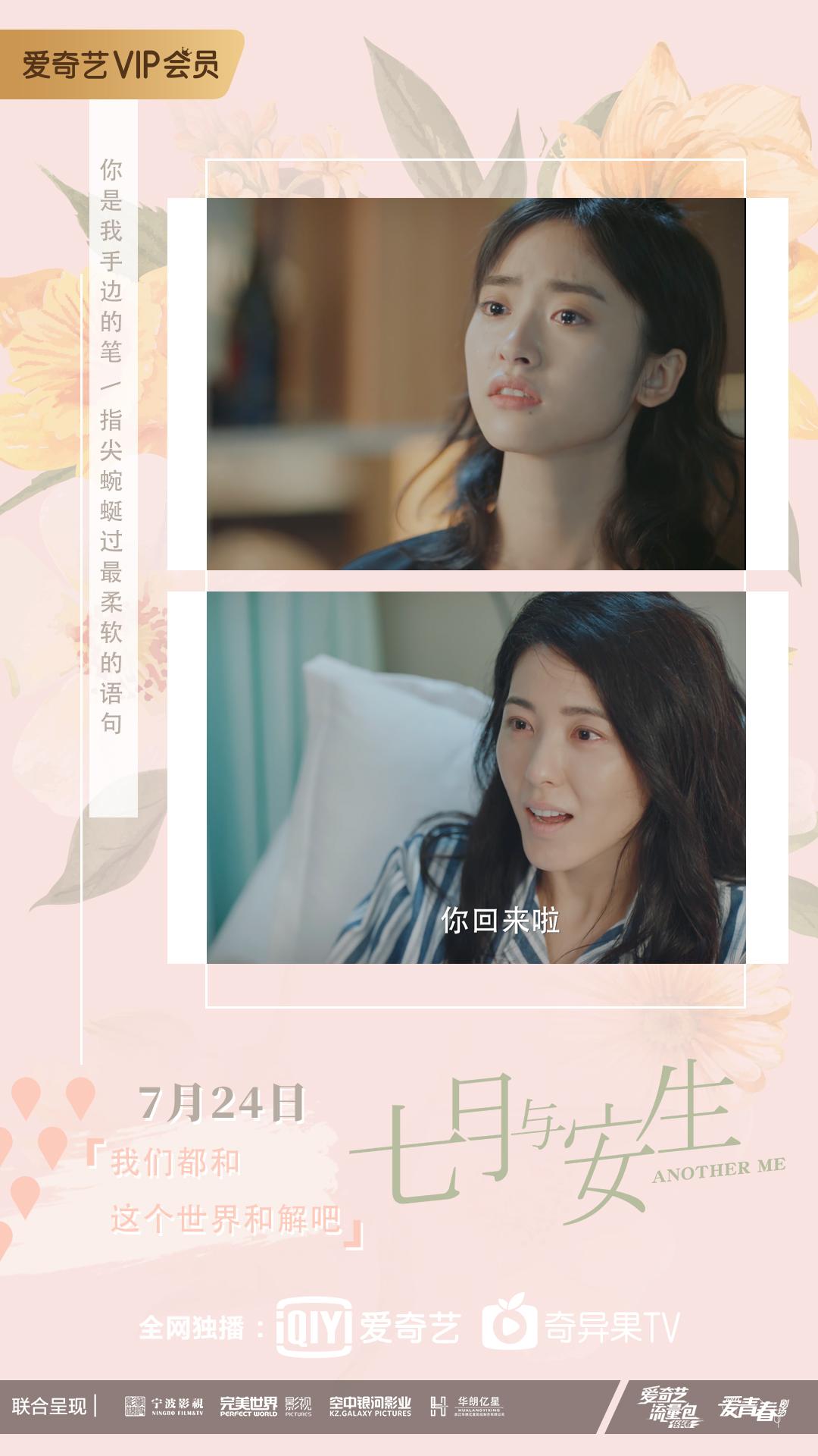 安小七温馨提示您:今晚请准备好纸巾!