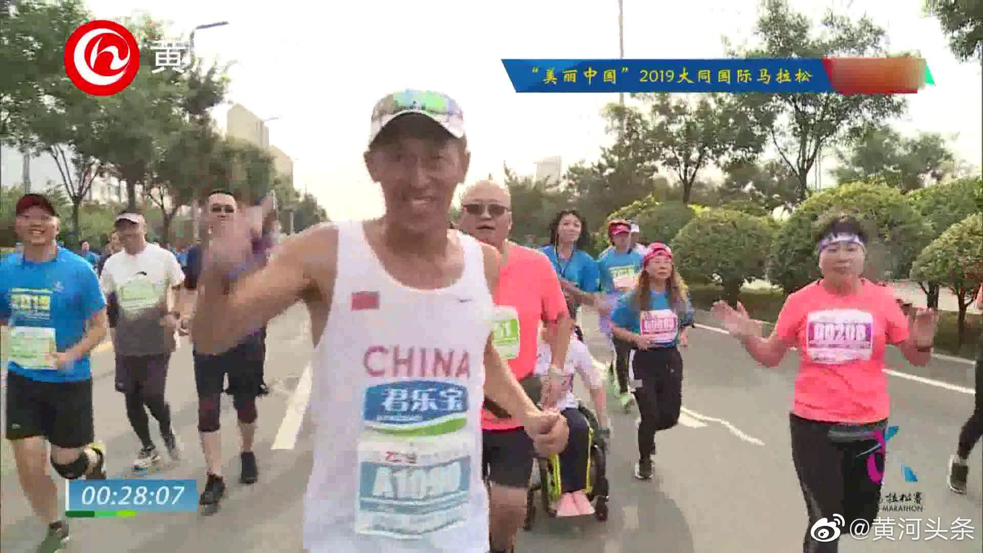 """""""美丽中国""""2019大同国际马拉松今日开跑"""
