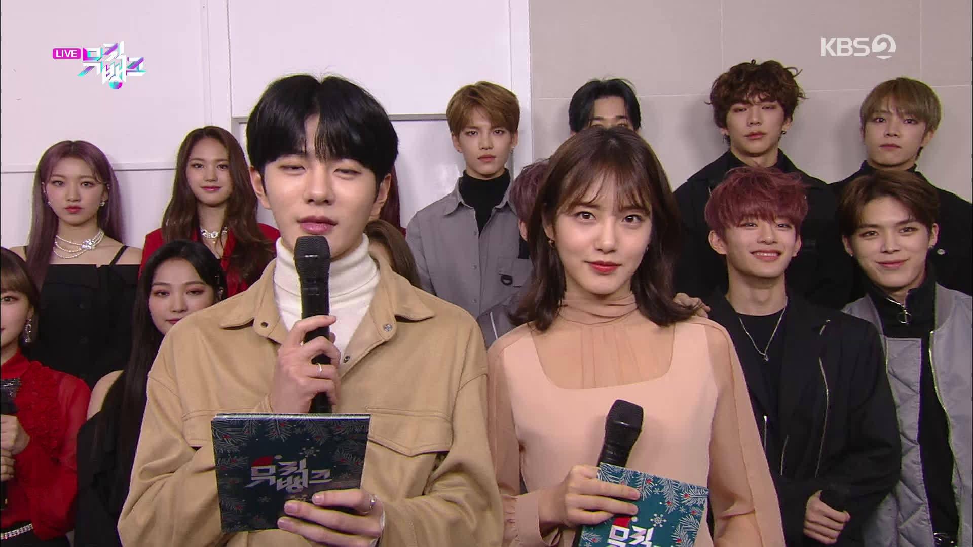 DreamNote VERIVERY INTERVIEW 200110 KBS Music Bank  正在直播中