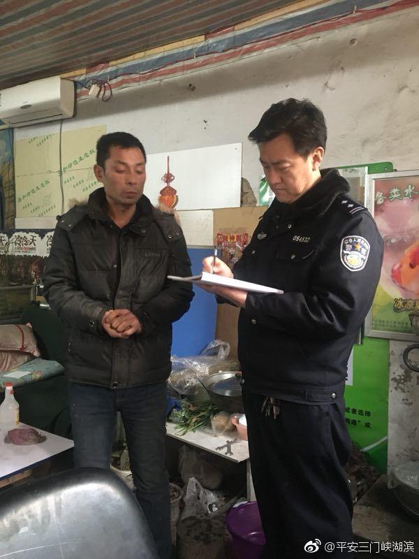 湖滨分局民警对辖区88必发游戏收购站进行安全检查         为进一步加强废