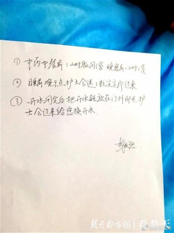 医护人员为失聪高龄爹爹写下一张纸,它成了老人家一剂良药