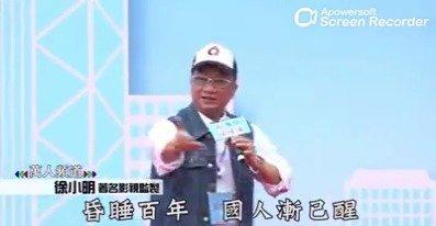 香港导演徐小明:《万里长城永不倒》、《大号是中华》