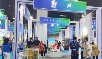 """""""天地之中""""闪耀第二届中原文化旅游产业博览会"""