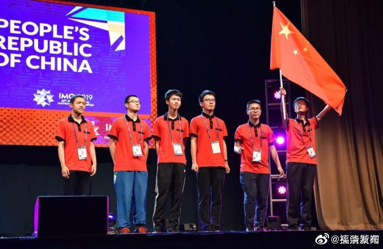 20日凌晨,IMO官网公布了各国数学大神的2019年竞赛成绩