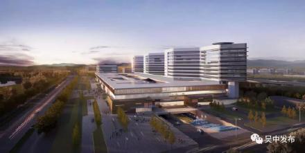 吴中区将新增一家综合医院,三甲
