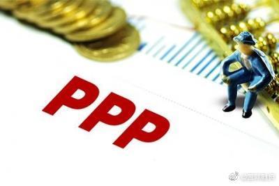 截至11月初各地正在推进的PPP项目总投资约9万亿元