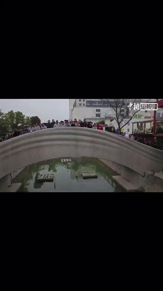 近日,全球最大规模混凝土3D打印步行桥落成于上海智慧湾科创园。桥全长26.3米,宽3.6米,可站满行人。