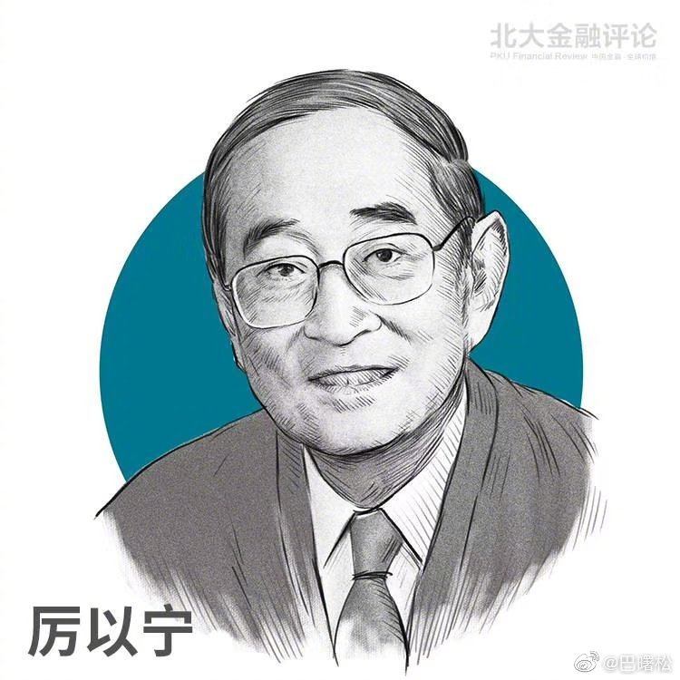 《北大金融评论》由北京大学汇丰商学院院长海闻担任学术委员会主任