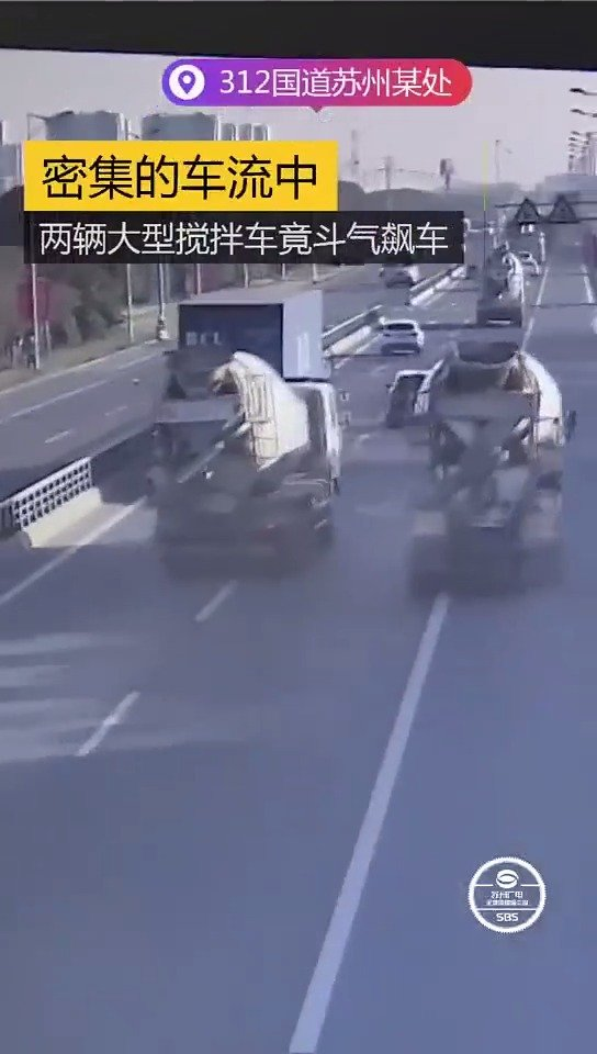 不要命了?两辆大卡车在国道上斗气!