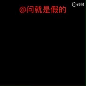 有网友爆料,汪涵在《天天向上》录制现场中途休息时