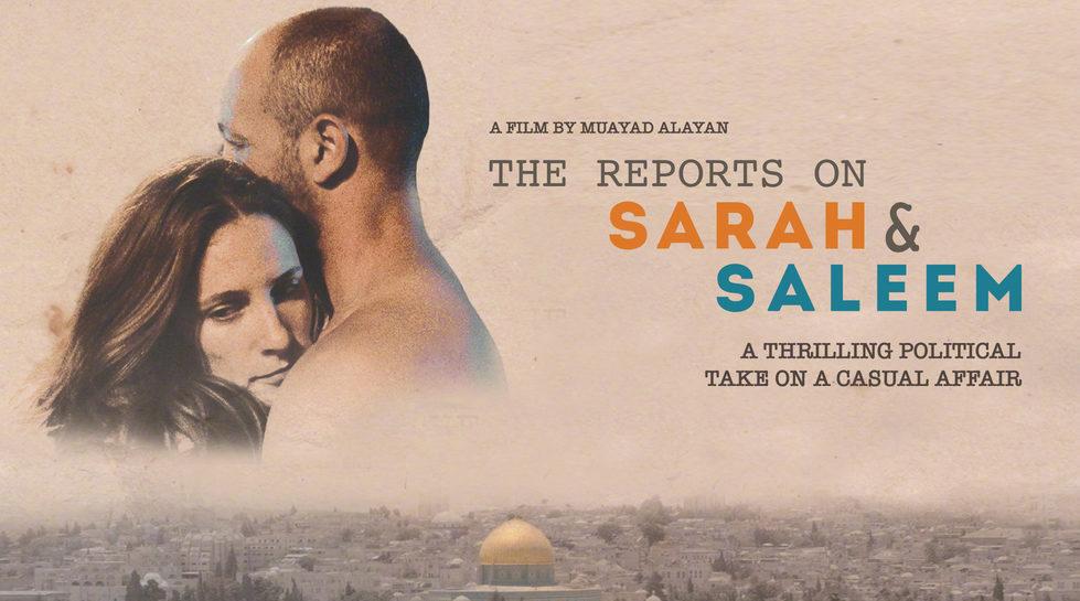 巴勒斯坦电影《关于萨拉和萨利姆的报告》(The Reports on Sarah and