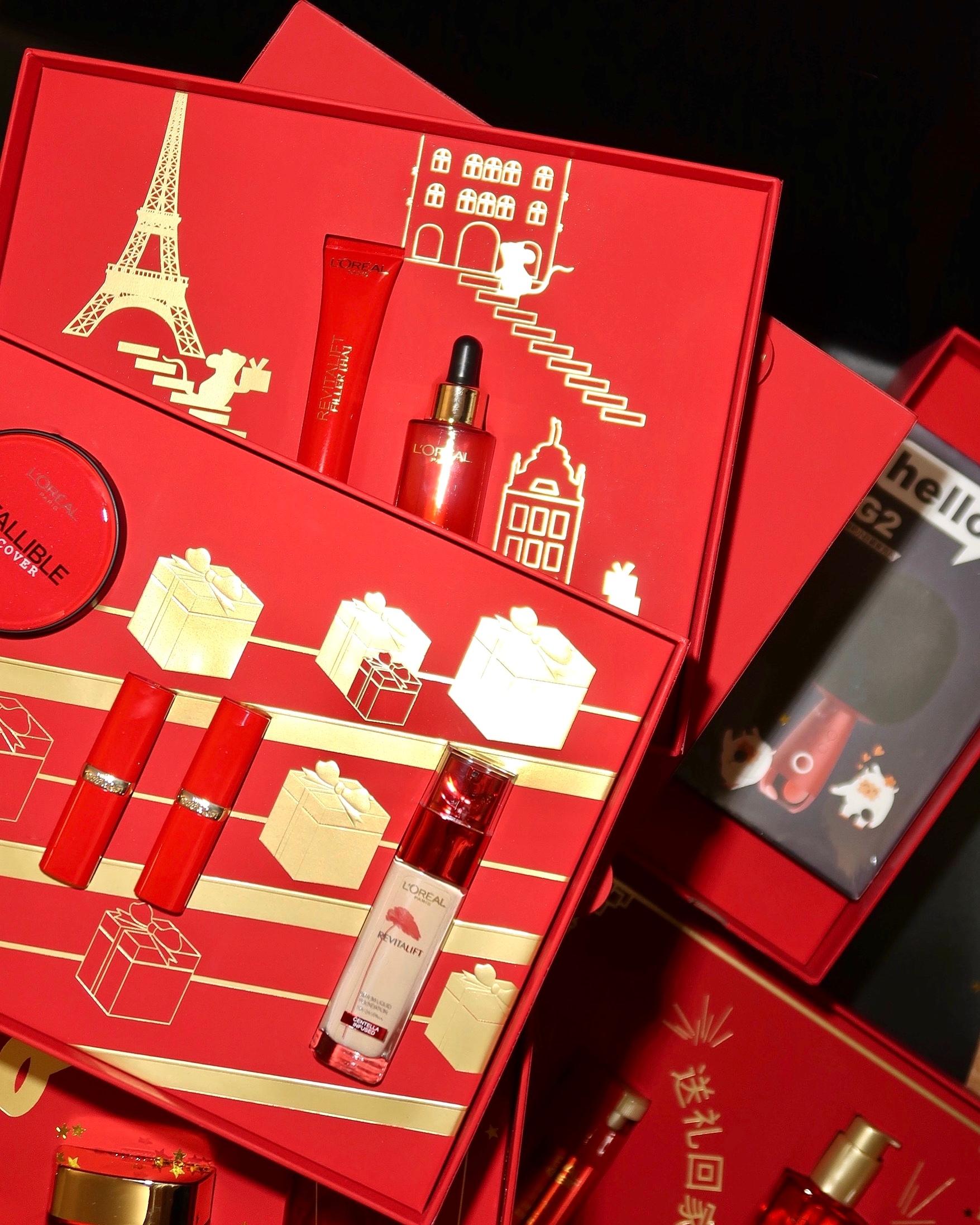 收到@巴黎欧莱雅 的新年礼物浓浓的新年气息~~