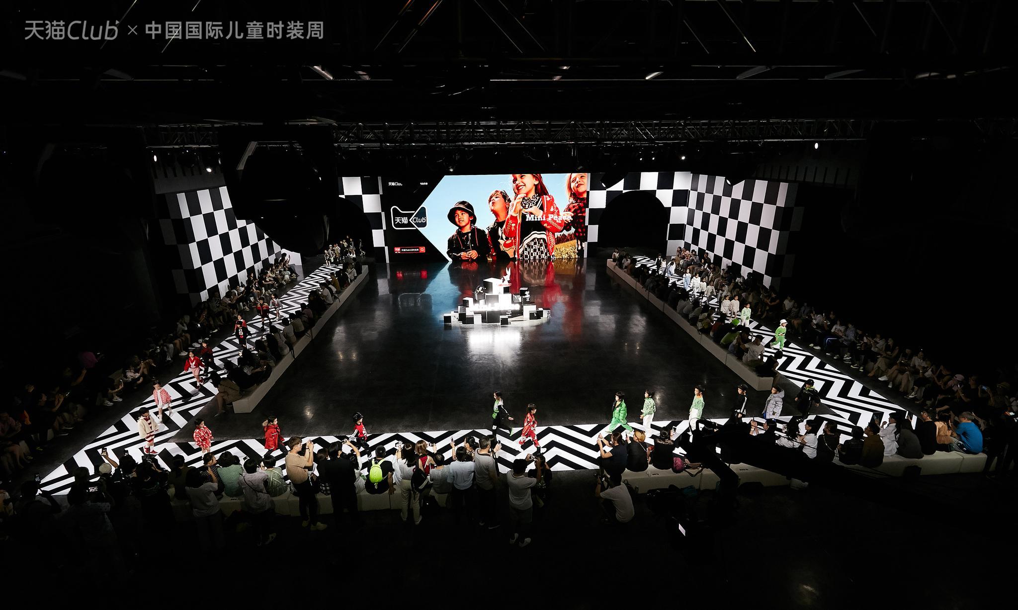 为期四天的天猫Club@中国国际儿童时装周 终于完美落下帷幕