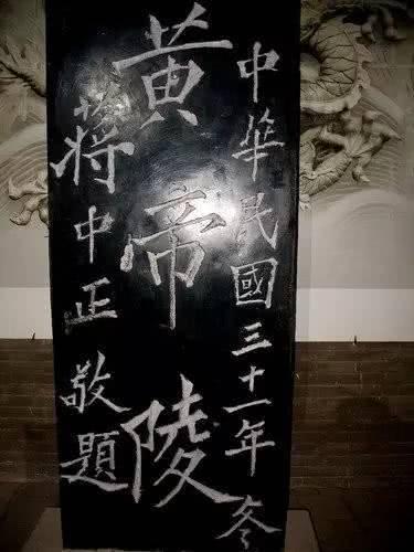 最全的蒋介石书法作品欣赏,大开眼界了!