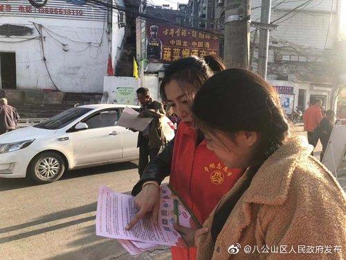 毕家岗街道卫健办积极推进淮南婚育全程服务APP(小蝌蚪)及微信公众