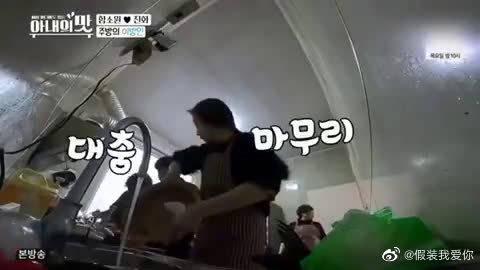 素媛用牙刷给鳄鱼头刷牙,陈华妈妈用刀去皮,韩国嘉宾看了一脸惊讶
