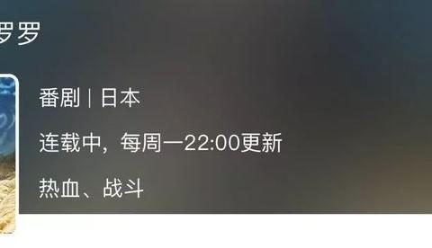 手冢治虫神作重启,曾遭腰斩,B站吹爆,5万人打出9.5分!